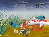 Screenshot of Café Dolphin