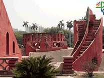 Screenshot of Jantar Mantar