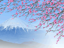 Screenshot of Japan Spring