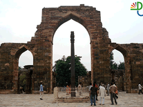Screenshot of Qutab Minar