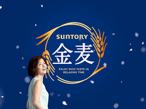 Screenshot of Suntory Kin-Mugi